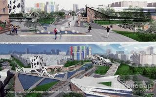 Реновация в Новосибирске
