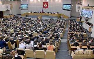Госдума начнет рассмотрение законопроекта о реновации в регионах России