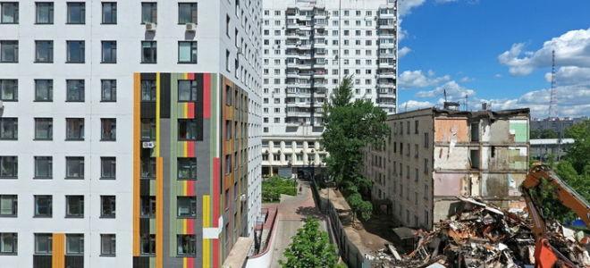 Программа по реновации домов москвы