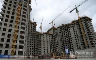 Программа реновации пополняется четырьмя площадками в ТиНАО