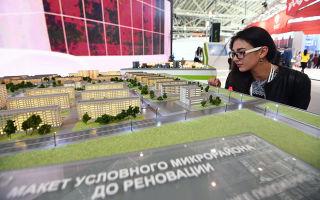 Закон о налоговых льготах для переселенцев по реновации приняла Госдума