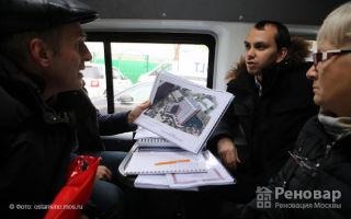 В Останкине организовали мобильную консультацию по вопросам программы реновации