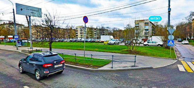 В Марьиной Роще началась подготовка к строительству жилого дома для программы реновации