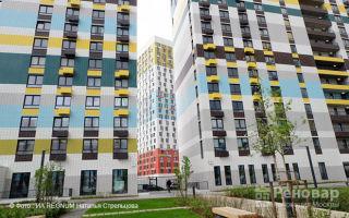Ипотека по реновации и докупка жилья – возможность улучшить жилищные условия!