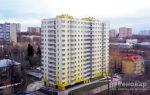 Власти Москвы одобрили 7 площадок под реновацию
