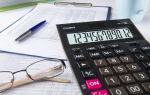 Кредитные каникулы 2020 для юрлиц и ИП