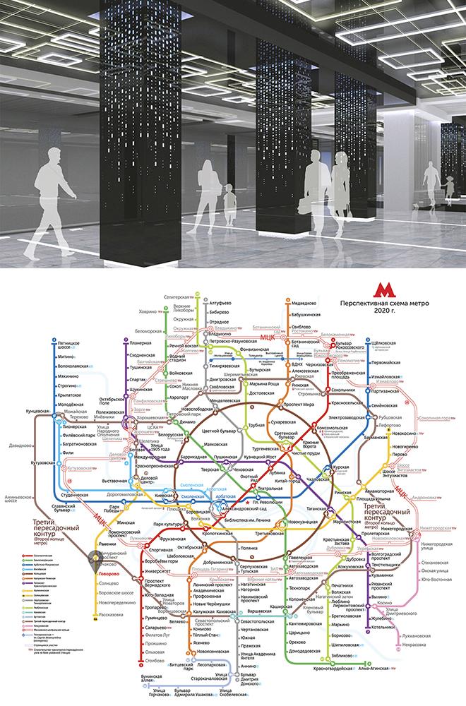 станция метро«Говорово»