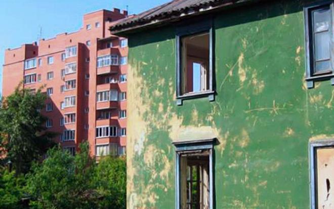 Разница между ветхим и аварийным жильем