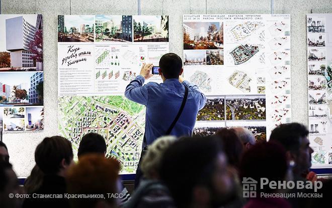 Иностранные инвестиции в реновацию Москвы