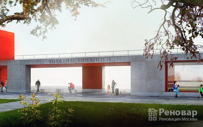 Концепция станции метро в Нижних Мневниках