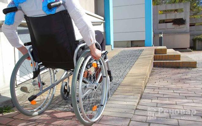 Комфортные условия для инвалидов по реновации