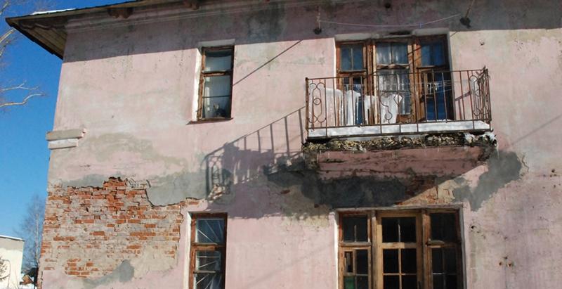 Реновация ветхого жилья