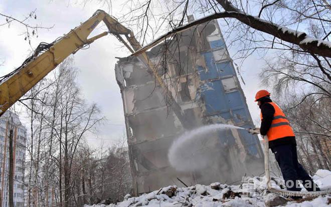 Расселение жильцов из аварийных пятиэтажек в 2018 году