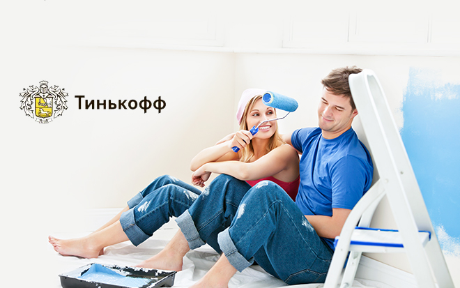 Ипотека Тинькофф банк