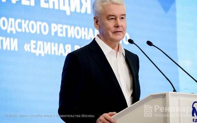 Льготная ипотека по реновации отложена правительством Москвы