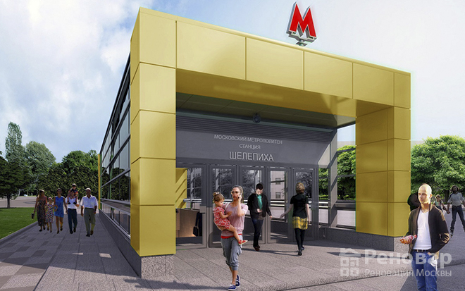 Вблизи станции метро «Шелепиха» появится новый квартал по реновации