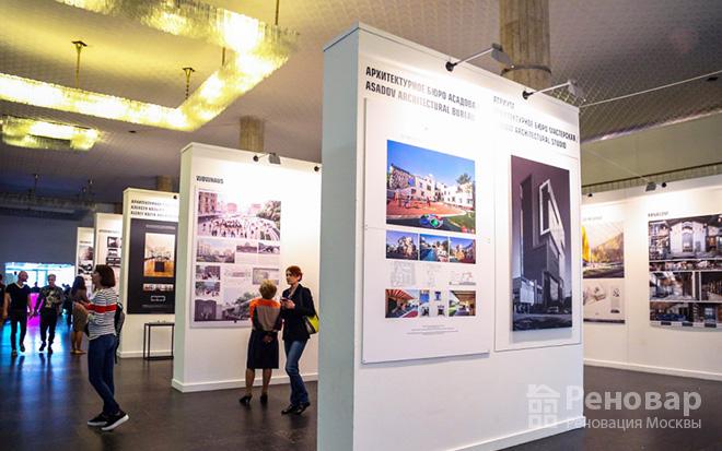 Конкурс архитектурных проектов по внедрению программы реновации