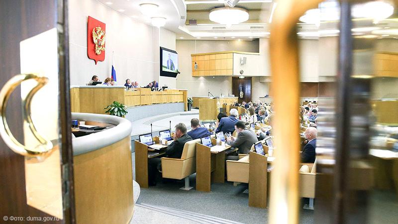 На рассмотрение Госдумы был внесен законопроект о реновации жилищного фонда в регионах России