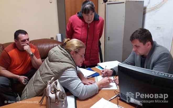 Жители Кокошкино на встрече с главой района