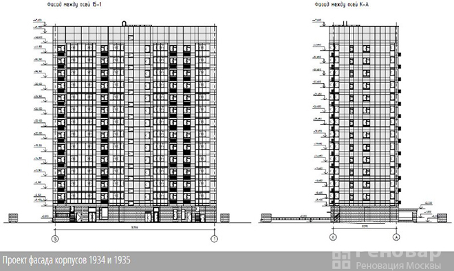 Проект фасада корпусов 1934 и 1935 по реновации в Зеленограде