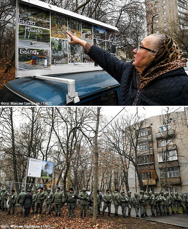 Жители Кунцево выступают против стройки ПИКа.