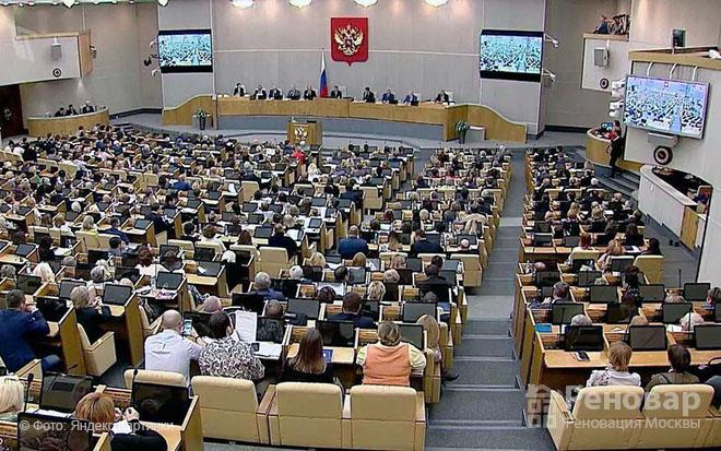 Госдума рассмотрит законопроект о реновации в регионах РФ.