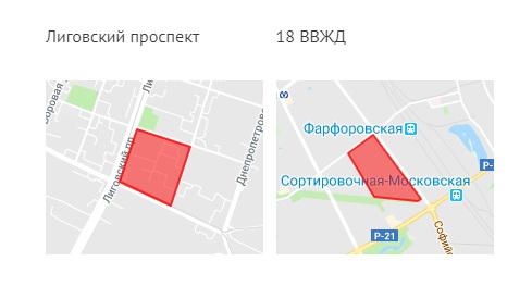 Реновация Лиговский и 18 ВВЖД Спб