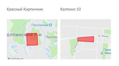 Реновация Колпино СПб