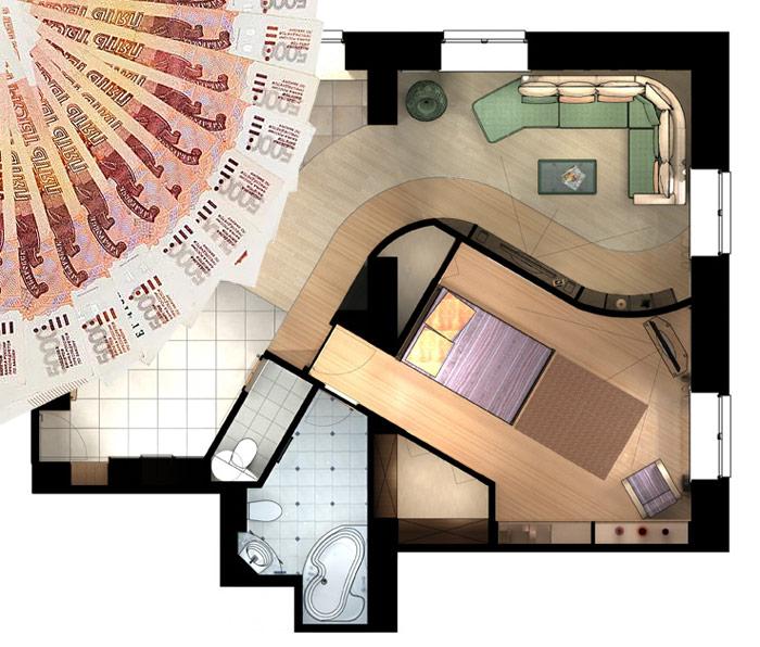 план квартиры цветной, деньги рубли