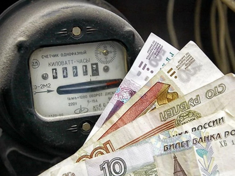 Старый электро-счетчик, деньги рубли
