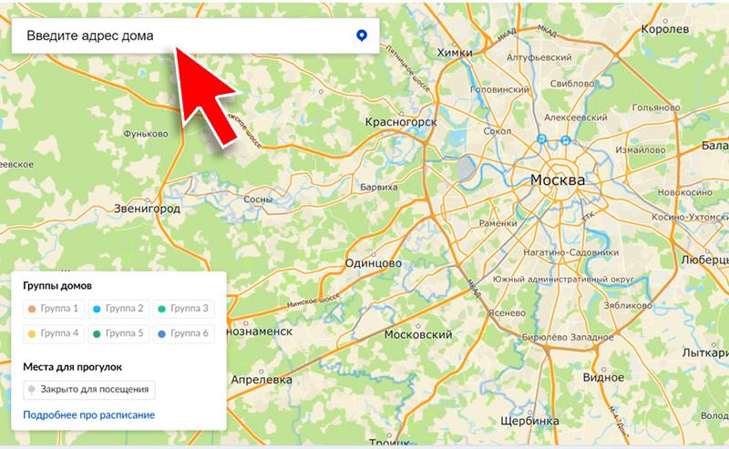 Карта Москвы общая