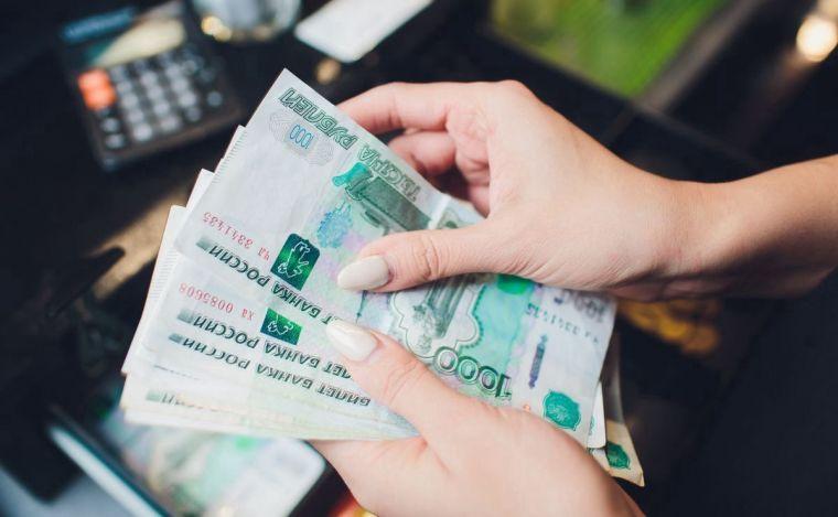 Счет наличных рублей