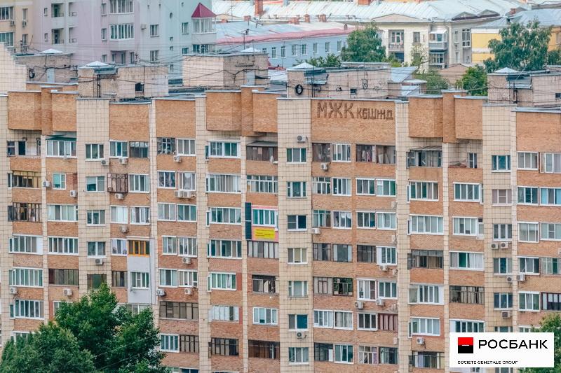 Росбанк, вторичное жилье, многоэтажные дома