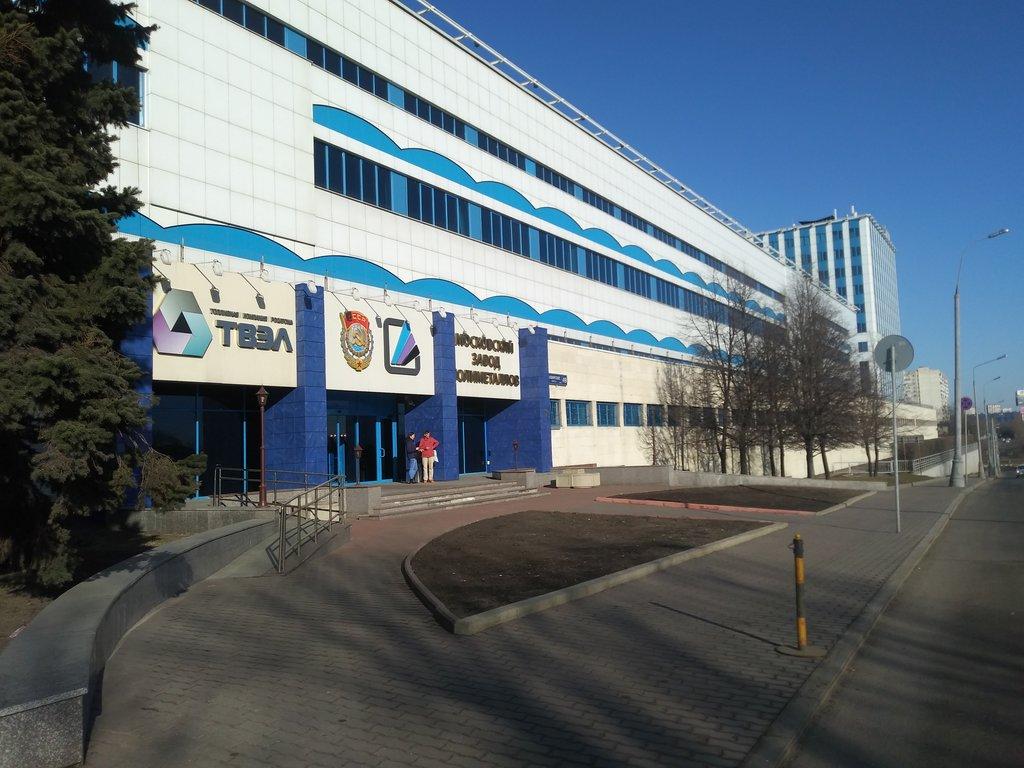 Завод полиметаллов