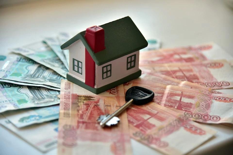 Дом, деньги, ключ