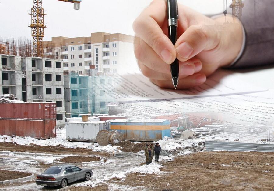 Документы, строительство дома