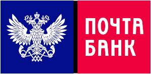 Почта-банк логотип