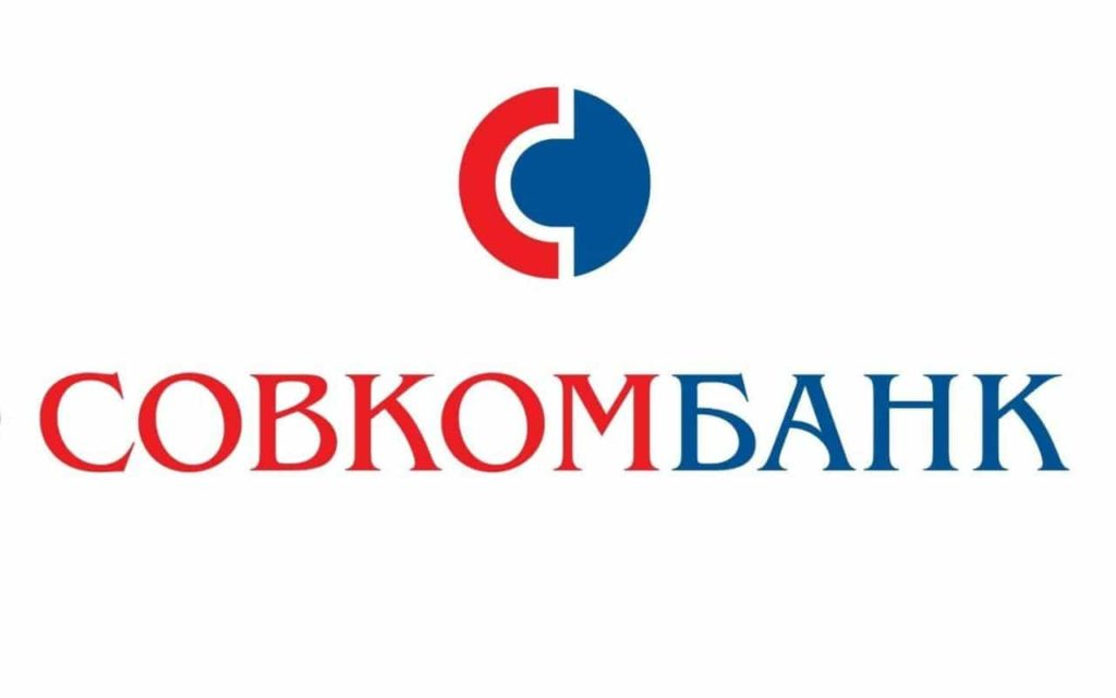 Лого Совкомбанк