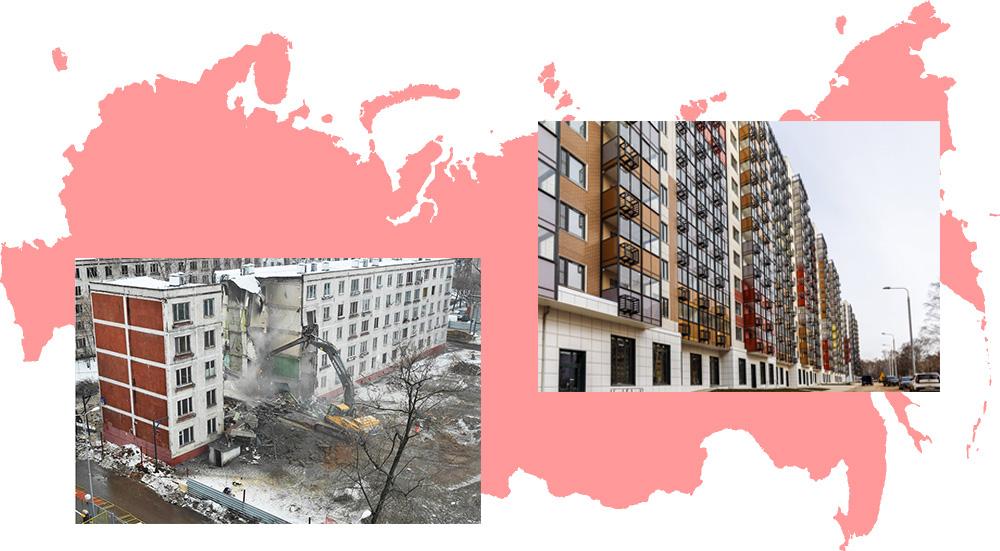 Реновация карта России, дома