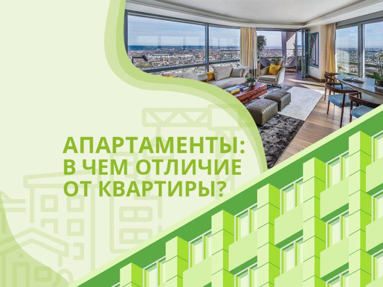 Апартаменты это собственность отели в районе даунтаун дубай